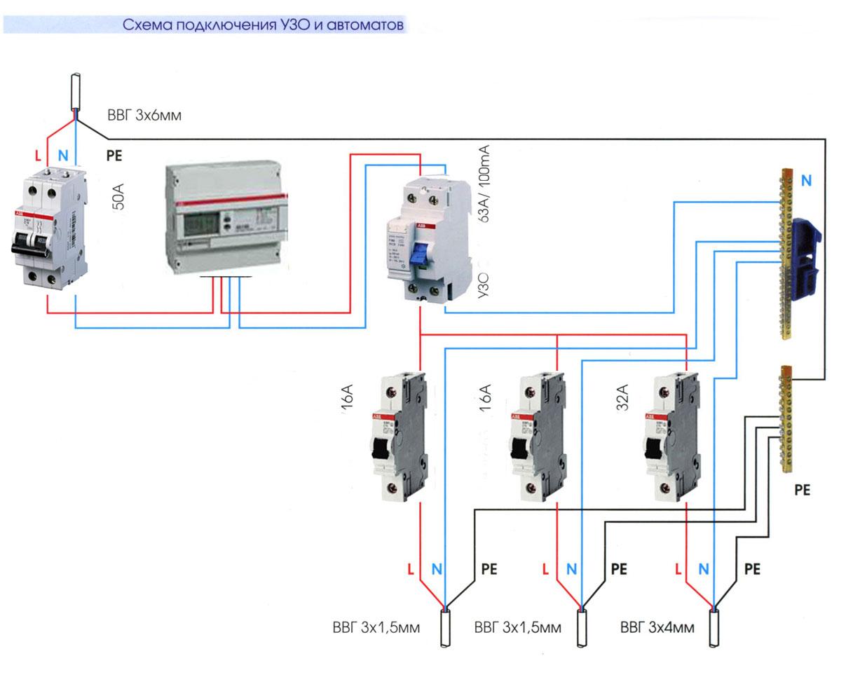 ...Схемы список всех элекрических схем сайта импульсные понижающие dc dc микросхемы для простые схемы автоматов...