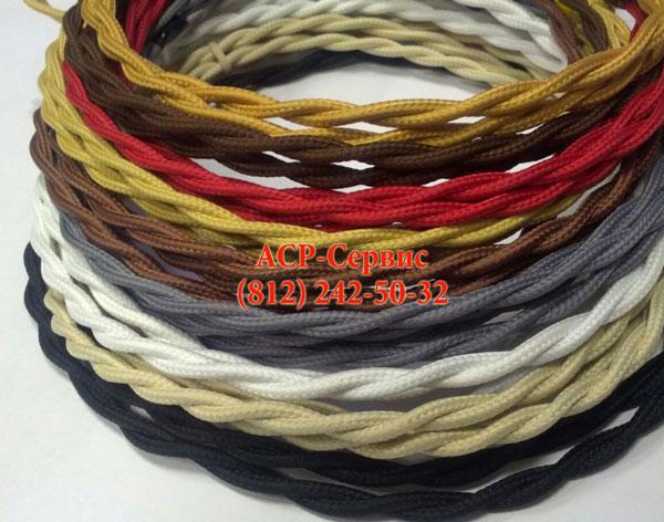Силовой кабель (ВВГп НГ, NYM) — купить гибкие провода